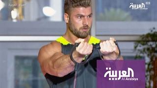 صباح العربية: تمارين لشد الجسم بعد خسارة الوزن