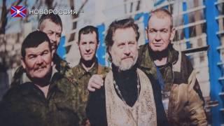 Фотовыставка «Донбасс в объективе»