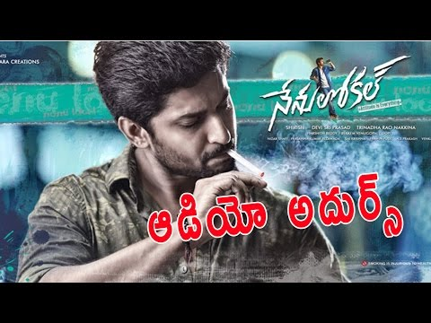 Nenu Local Audio