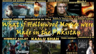 Famous Hollywood Movies Made in the Pakistan