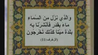 mo3jizat     alkoran