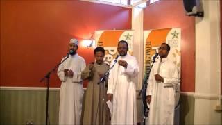 Ahlan Sahlan Ya Ramadan - Shomiron