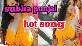 Hottest song ever by Shubha Punja| Kotigondh Love Story | Mouna Muridhu| Feat.Rakesh Adiga