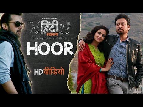 Hoor Video Song   Hindi Medium   Irrfan Khan & Saba Qamar   Atif Aslam   Sachin- Jigar