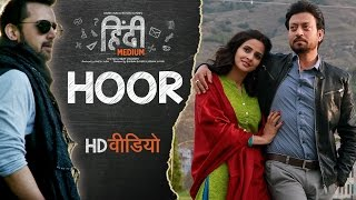 Hindi Medium Movie Videos & Songs | Irrfan Khan , Saba Qamar