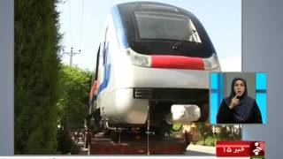 Iran Isfahan city, First phase of Metro line started بهره برداري از خط يك مترو شهر اصفهان ايران