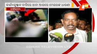 Ananta Narayan Jena files case