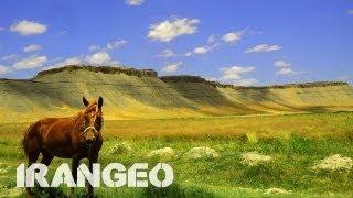 Iran | North Khorasan | Landscapes & Nature