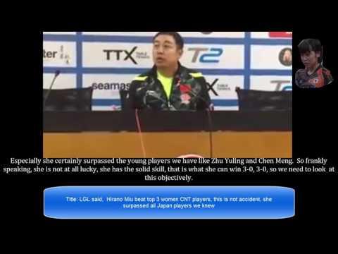 TT China English translated Coach LGL Liu talks Hirano Miu win Asian