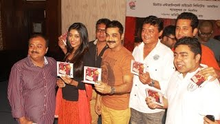 Music Launch - Hercules | Bengali Movie 2014 | Parambrata | Paoli | Saswata