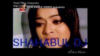 Jaadu Re F A Sumon Bangla New Song 2016 HD By Ek Jiboner golpo