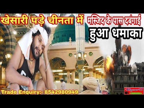 Xxx Mp4 V42COMEDY VIDEO Khesari To Digital World 3gp Sex