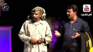 مسرحية #فانتازيا - عبدالله بهمن وسعاد الحسيني - الحلج معفن