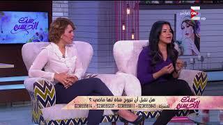 """ست الحسن - رأي الإعلامية """"أمل صالح"""" في الرجال ومعاملتهم مع النساء في مصر"""