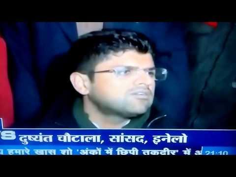 Xxx Mp4 Dushyant Chautala Speech On Sex Ratio Haryana 3gp Sex