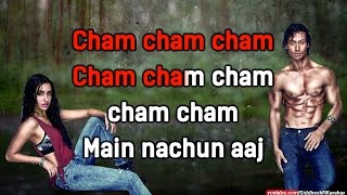 Cham Cham (from
