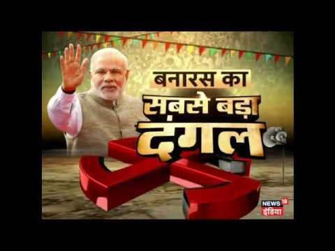 PM Modi Ke Road Show Mein Umda Jansailab