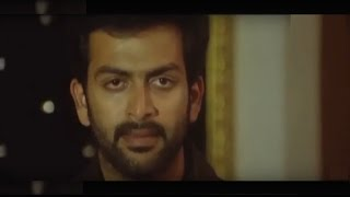 Thanthonni Malayalam Movie Scene 2 | Prithviraj, Sheela | Malayalam Action Scene 2016