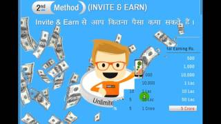 Champcash company ke baare me full presentation-tutorial