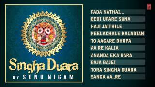 Singha Duara Oriya Jagannath Bhajan By Sonu Nigam I Full Audio Song Juke Box