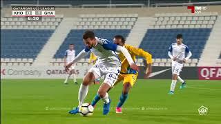 مباراة : الغرافة 3 - 3 الخور U23