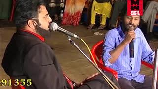 ഇന്ന് ചിരിച്ച്  ചിരിച്ച് മരിക്കും # Malayalam Comedy Show 2017# Malayalam Comedy Skit Stage Show