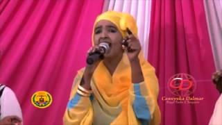 Ubax Fahmo - Love Madhan