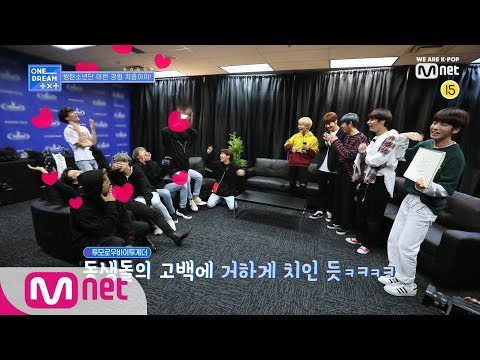 ONE DREAM.TXT ENG SUB Reality Ep.04 Part.1