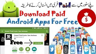 How to download paid apps Games for free on android play store