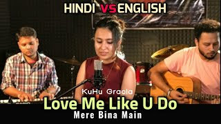Love Me Like You Do | Mere Bina Main - Cover by KuHu | Ellie Golding | Nikhil D;Souza| Crook