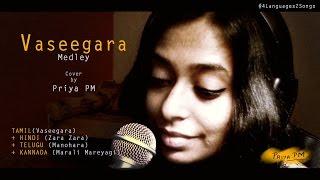 Vaseegara Medley - Tamil/Hindi/Telugu/Kannada - Cover by Priya PM ( 4 Languages 2 Songs)