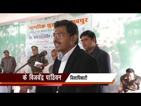 Xxx Mp4 City 1 News Gorakhpur 08 12 2018 3gp Sex