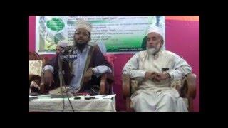 Bangla waz Muminder sahajjokari Allah part 01 Mawlana Jiaul Islam