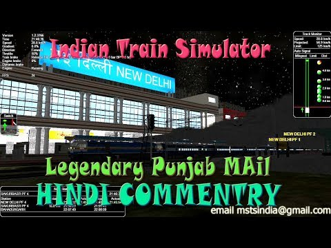 Xxx Mp4 New Delhi To Firozpur Patna Legendary Punjab Mail Train Simulator Indian Railways 3gp Sex