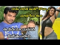 Ram Charan Shows Real Angle With Kajal Aggarwal in Interview