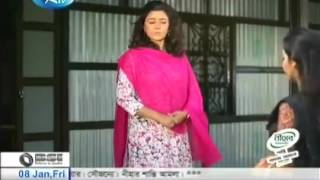 Comedy Bangla Natok The Village Engineer Part 14
