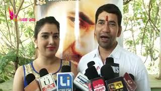 Bhojpuri Hot Maal Amrapali Spicy Item Song In Mokama 0 KM