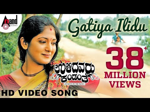 Xxx Mp4 Ulidavaru Kandante Gatiya Ilidu Full HD Vijay Prakash Kannada Song Rakshit Shetty 3gp Sex