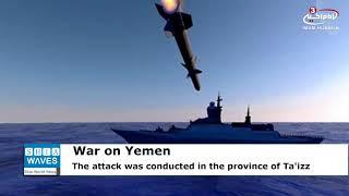 Yemeni forces sink vessel of Saudi-led coalition off Mukha