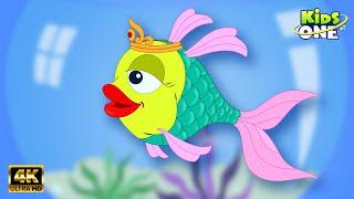 Little Fish || Telugu Animated Stories - KidsOne