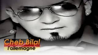 Cheb Bilal - Kima Tebghi Diri