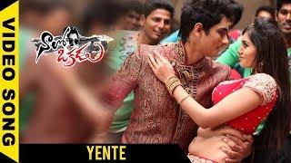 Naalo Okkadu Full Video Songs - Yente Video Song - Siddharth, Deepa Sannidhi