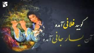 امشب شب مهتابه   مهران مديرى   YouTube