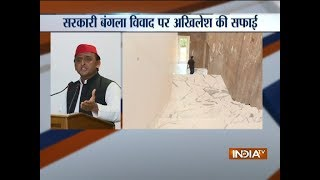 Akhilesh Yadav hits out at BJP over bungalow controversy,