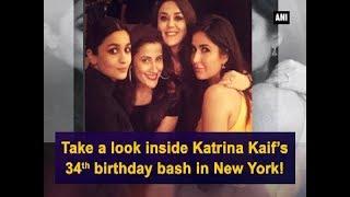 Take a look inside Katrina Kaif