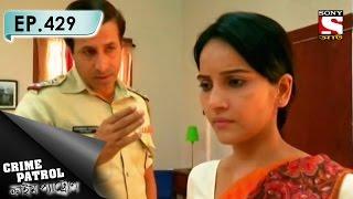 Crime Patrol - ক্রাইম প্যাট্রোল (Bengali) - Ep 429 - Burnt Alive (Part-2)