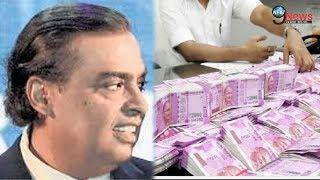 मुकेश अंबानी भारत सरकार को देते हैं इतना टैक्स....| Mukesh Ambani Tax Pay