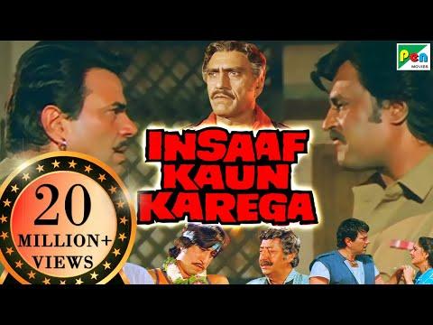 Xxx Mp4 Insaaf Kaun Karega Full Movie Dharmendra Rajnikanth Jayapradha HD 1080p 3gp Sex