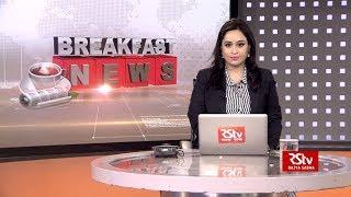 English News Bulletin – July 20, 2018 (8 am)