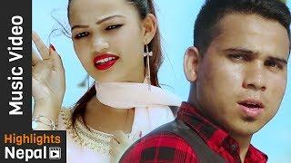 Mutu Chira Chira | New Nepali Lok Song 2017/2074 | Samir Kunwar, Devi Gharti